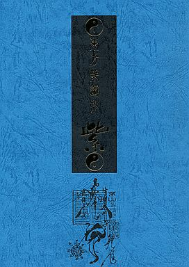 東方 東方艶邏抄 紫 / TEX-MEX