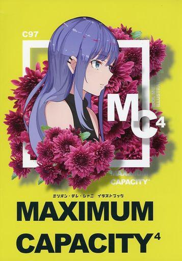 アイドルマスター ランクB)MC 4 MAXIMUN CAPACITY 4 / 電子レンジ屋さん  ZHOKU1978image