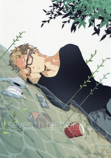 ハイキュー!! seventh heaven (黒尾鉄朗×月島蛍) / darling!