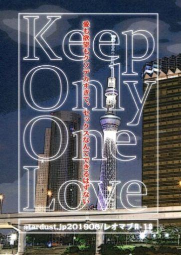 さらざんまい KeepOnlyOneLove愛も欲望もクソデカすぎて、セックスなんてできるはずない (新星玲央×阿久津真武) / stardust.jp