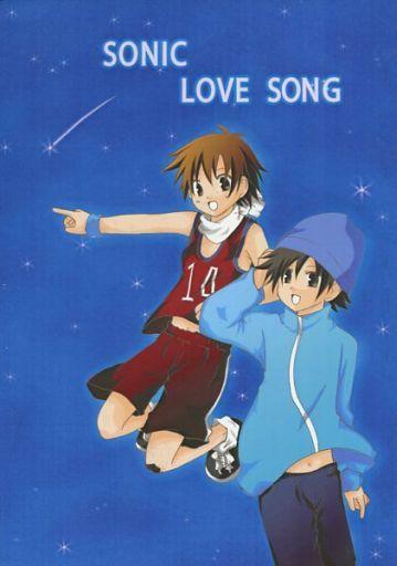 【中古】一般向け 女性・ボーイズラブ同人誌 <<音楽ゲーム>> SONIC LOVE SONG (空×翔) / 空色砂糖