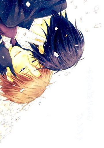 【中古】一般向け 女性・ボーイズラブ同人誌 <<刀剣乱舞>> ふたりぼっちのジレンマ (燭台切光忠×へし切長谷部) / たまごかけごはん