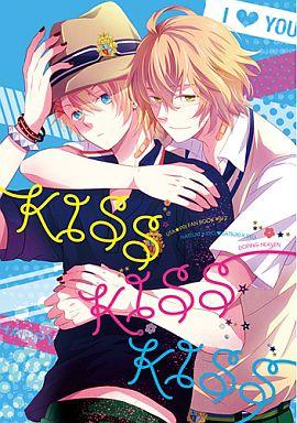 <<うたの☆プリンスさまっ ♪>> KISS KISS KISS (四ノ宮那月、四ノ宮砂月×来栖薫) / DOPING HEAVEN