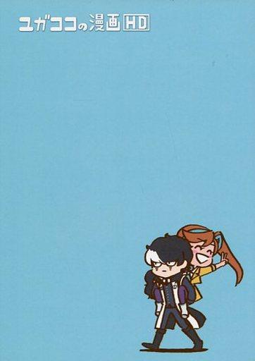 逆転裁判 ユガココの漫画 HD (夕神迅×希月心音) / もりもりしろごはん