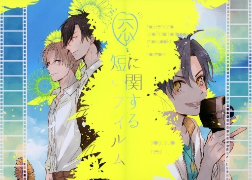 刀剣乱舞 恋に関する短いフィルム (燭台切光忠×へし切長谷部) / nest