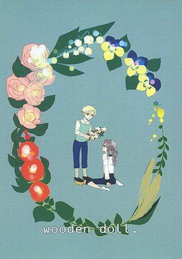 <<プリパラ>> wooden doll. (氷室聖×法月仁) / iggy