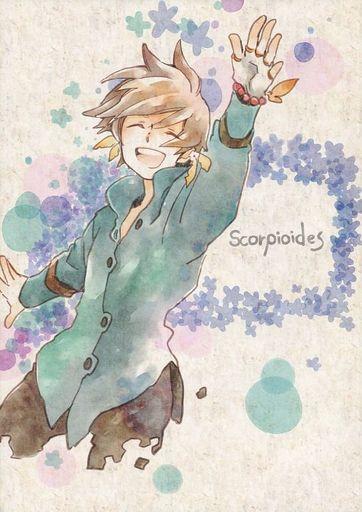 テイルズ 【オフセット版】Scorpioides (スレイ、ミクリオ) / 社長の巣箱