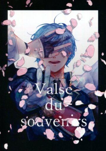 刀剣乱舞 Valse du souvenir (鶴丸国永×一期一振) / カザリモノ