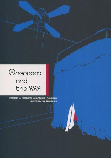 刀剣乱舞 Oneroom and the XXX (薬研藤四郎×宗三左文字) / 明けの月