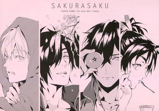 <<刀剣乱舞>> SAKURASAKU (伊達組) / inumog