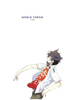 乙女ゲーム WORLD THROW (オールキャラ) / ハイパーソニックソウル