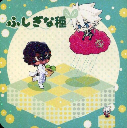 Fate ふしぎな種 (アルジュナ×カルナ) / 雪ひよこ