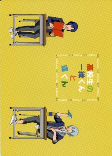 アイドリッシュセブン 高校生の一織くんと環くん (環×壮五) / 1010