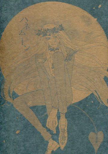 Fate ハネムーン (サリエリ×アマデウス) / テトラコード