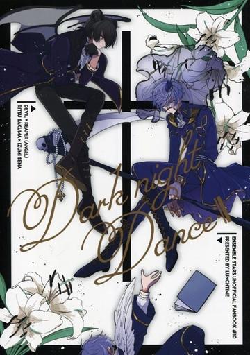 あんさんぶるスターズ! Dark night Dance:|| (朔間凛月×瀬名泉) / Lunchtime