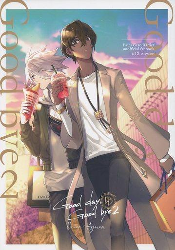 Fate Good day,Good bye 2 (カルナ×アルジュナ) / WieN!