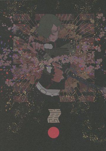 刀剣乱舞 萬 (鶯丸、鶴丸国永、亀甲貞宗) / 浪漫亭