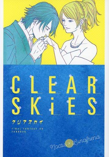 FF CLEAR SKiES (ノクティス×ルナフレーナ) / KL