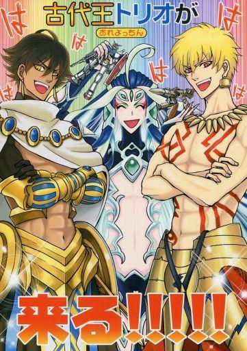 Fate 古代王トリオが来る!!!!! (ギルガメッシュ(アーチャー)、オジマンディアス、始皇帝) / バーニングパンチ/天破侠乱