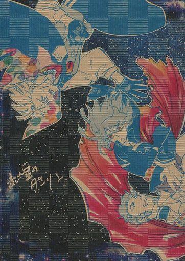 Fate 【コピー誌】流れ星のダーリン (サーヴァント×ぐだ子) / ぎやまん