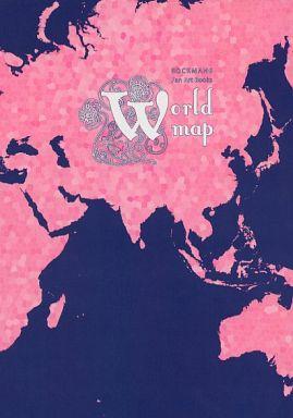【中古】一般向け 女性・ボーイズラブ同人誌 <<カプコン>> World map / 蒸発モエビ