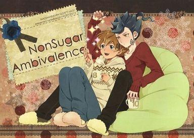 イナズマイレブン Non Sugar Ambivalence (剣城京介×松風天馬) / みかげ屋