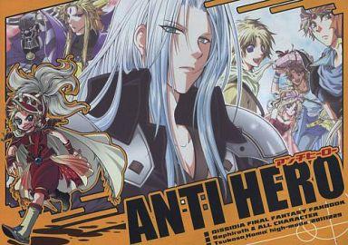 【中古】一般向け 女性・ボーイズラブ同人誌 <<FF>> ANTI HERO アンチヒーロー (オールキャラ) / high-mode