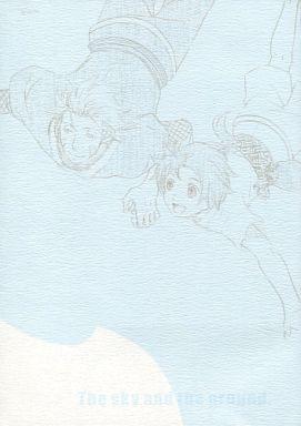 【中古】一般向け 女性・ボーイズラブ同人誌 <<戦国BASARA>> The sky and the ground. (真田幸村×猿飛佐助) / 呉春