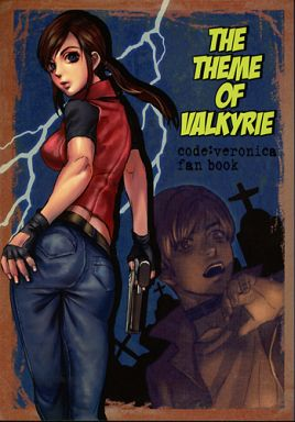 【中古】一般向け 女性・ボーイズラブ同人誌 <<カプコン>> the theme of valkyrie (スティーブ×クレア) / Fuego