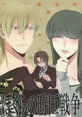 <<Fate>> ぼくらの時臣戦争 (ギルガメッシュ×遠坂時臣、遠坂葵) / Hisueight