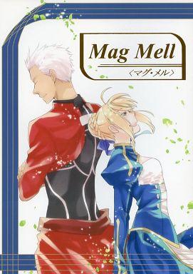 【中古】一般向け 女性・ボーイズラブ同人誌 <<Fate>> Mag Mell マグ・メル (アーチャー×セイバー) / 「さくらや」プロジェクト