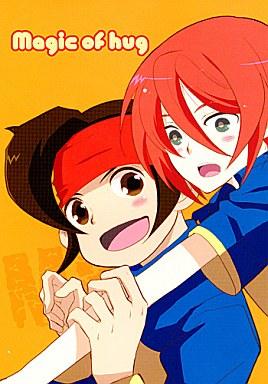【中古】 <<イナズマイレブン>> magic of hug (円堂守×基山ヒロト) / タコタ。
