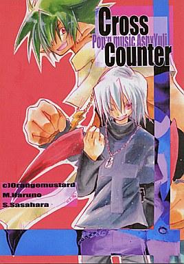 【中古】 <<音楽ゲーム>> Cross Counter (ユーリ、アッシュ、スマイル) / たかのつめ