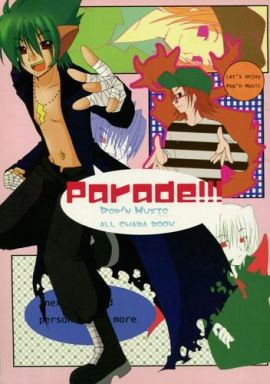 【中古】一般向け 女性・ボーイズラブ同人誌 <<音楽ゲーム>> parade!!! (アッシュ、ツララ)