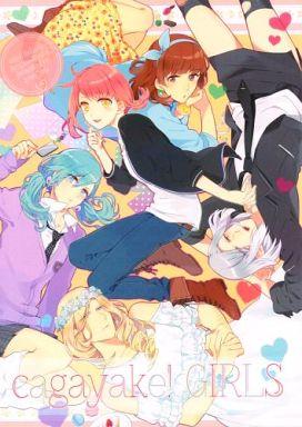うたの☆プリンスさまっ ♪ cagayake!GIRLS (七海春歌受け) / prism*pink