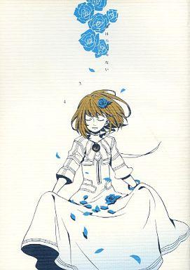 買取】<<ゼノギアス・ゼノサーガ...
