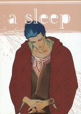 エルシャダイ a sleep (イーノック×ルシフェル) / やわらか★ゴリ雲豹
