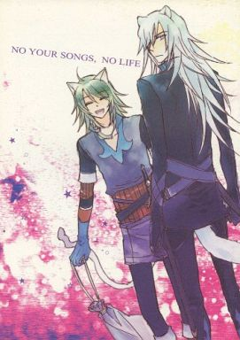 Lamento NO YOUR SONGS, NO LIFE (ライ×コノエ) / Slow Tempo