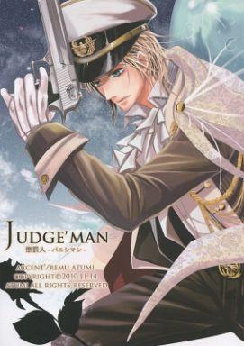 【中古】一般向け 女性・ボーイズラブ同人誌 <<オリジナル>> JUDGE'MAN 懲罰人‐パニシマン‐ / ACCENT'‐アクセント‐