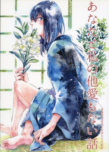 安藤直次 - JapaneseClass.jp