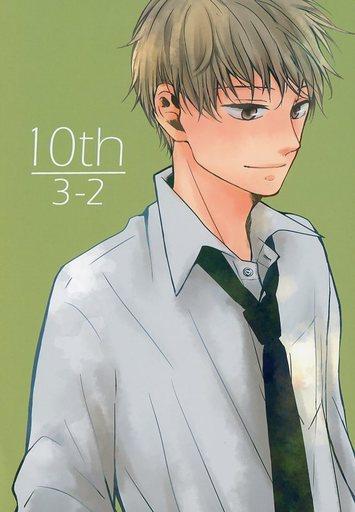 オリジナル 10th 3‐2 / Sho-On