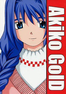 <<カノン>> Akiko GolD / GolD