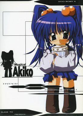 <<カノン>> Magical Akiko / 奴隷九号