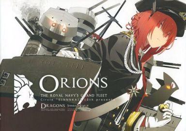 艦隊これくしょん ORIONS / SINNNKAI