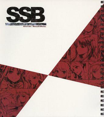 よろず SSB / Minus Art Works