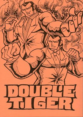 【中古】男性向一般同人誌 <<SNK>> DOUBLE TIGER / Tiger Connection