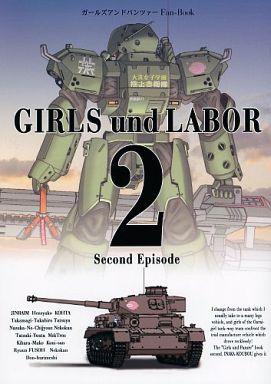 ガールズ&パンツァー GIRLS und LABOR 2 (Second Episode) / 田舎工房
