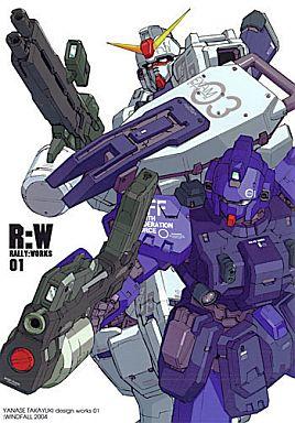 ガンダム R:W RALLY WORKS 01 / WINDFALL