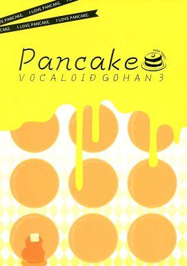 ボーカロイド Pancake VOCALOID GOHAN 3 / SYNTHESiS DESiGN