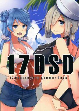 艦隊これくしょん 17DSD / Sleeplan